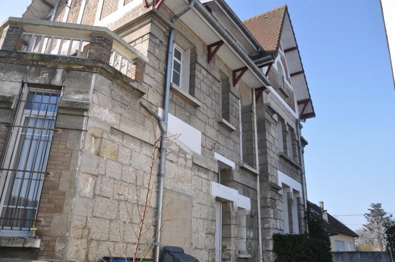 Vente maison / villa Soissons 299000€ - Photo 2