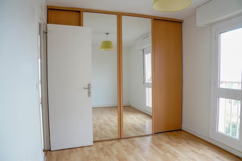 Venta  apartamento Ivry sur seine 271000€ - Fotografía 2