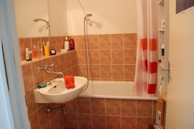 Rental apartment Montelimar 500€ CC - Picture 5