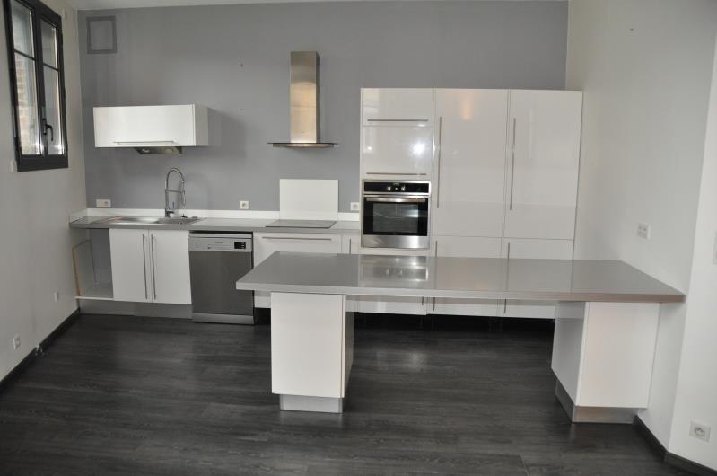 Vente appartement Soissons 210000€ - Photo 4