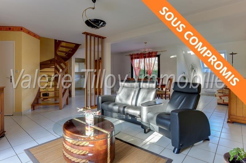 Verkoop  huis Bruz 315675€ - Foto 1