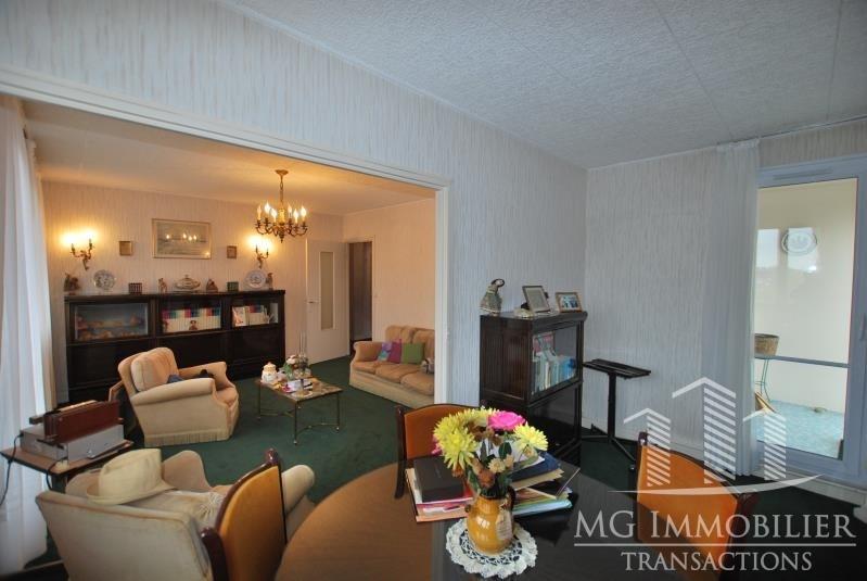 Vente appartement Gagny 143000€ - Photo 4