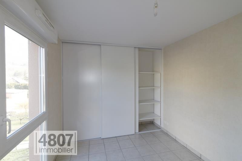 Vente appartement Bonneville 218000€ - Photo 9
