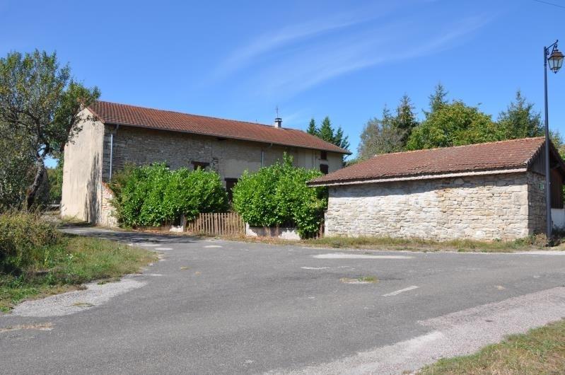 Vente maison / villa Aromas 125000€ - Photo 1