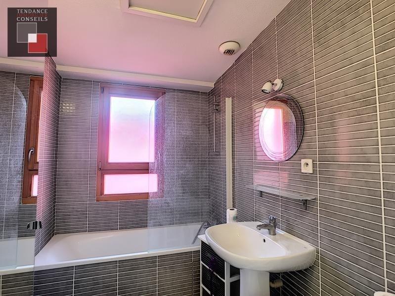 Sale apartment Villefranche sur saone 230000€ - Picture 5