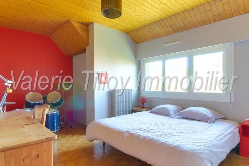 Verkoop  huis Bruz 349830€ - Foto 8