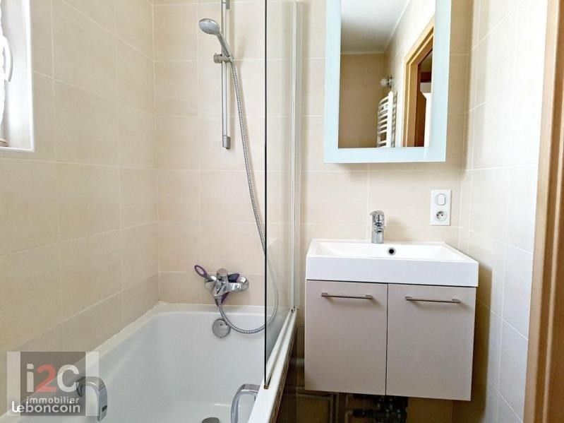 Vente appartement Sergy 318000€ - Photo 5