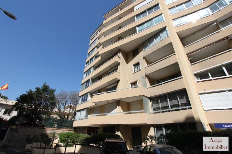 Vente appartement Perpignan 176 000€ - Photo 4