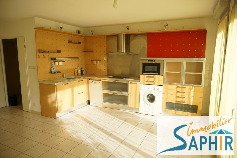 Vente appartement Toulouse 130009€ - Photo 2
