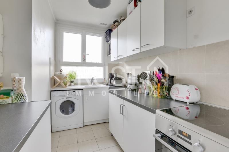 Vente appartement Paris 15ème 633000€ - Photo 5