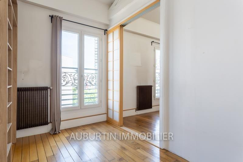 Vente appartement Paris 18ème 520000€ - Photo 4