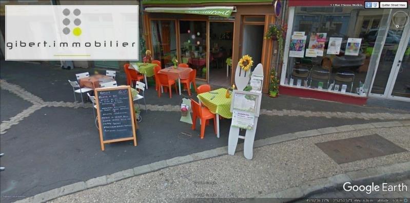 Vente local commercial Le puy en velay 50000€ - Photo 3