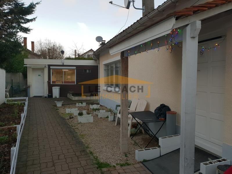 Vente local commercial Clichy sous bois 735000€ - Photo 3