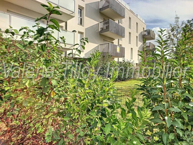 Producto de inversión  apartamento Bruz 120000€ - Fotografía 6
