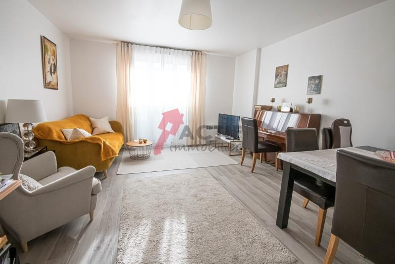 Vente appartement Courcouronnes 149 000€ - Photo 1