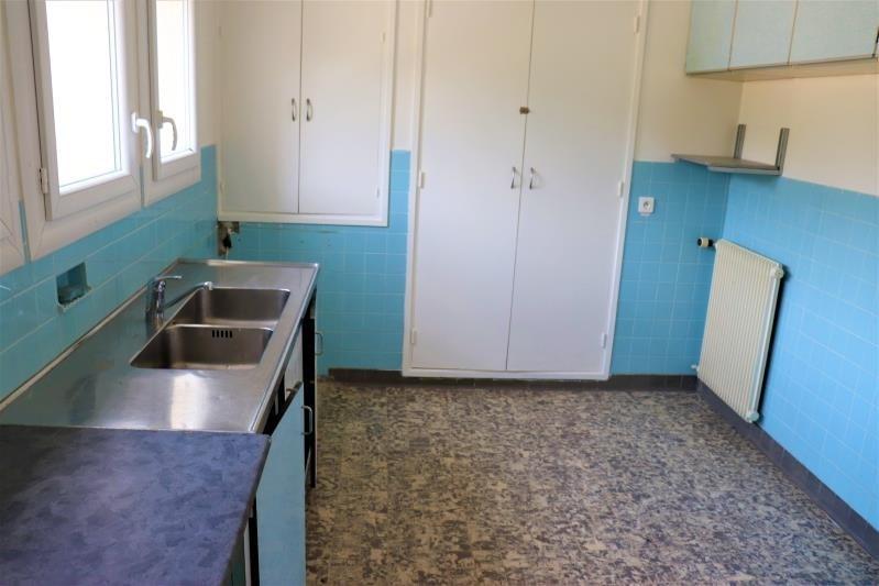 Produit d'investissement appartement Cavalaire sur mer 279000€ - Photo 4