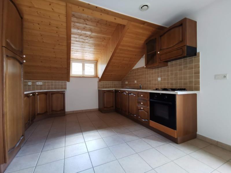 Produit d'investissement appartement Cluses 115000€ - Photo 2