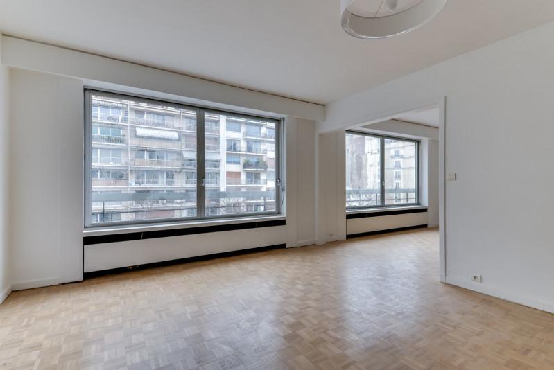 Deluxe sale apartment Paris 16ème 1270000€ - Picture 2