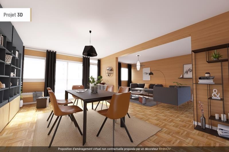 Vente appartement Caluire et cuire 285 000€ - Photo 1