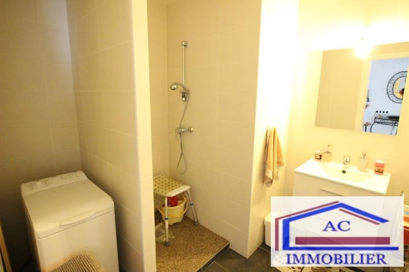 Vente appartement St etienne 43000€ - Photo 4