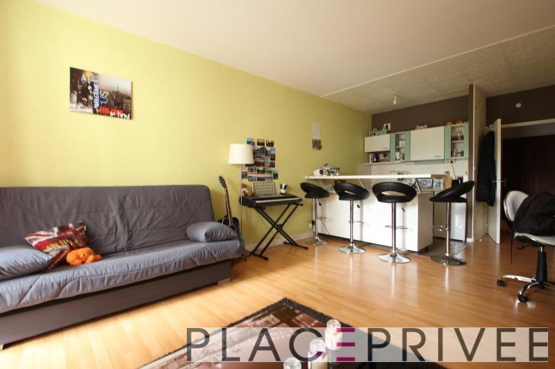 Vente appartement Nancy 85000€ - Photo 1