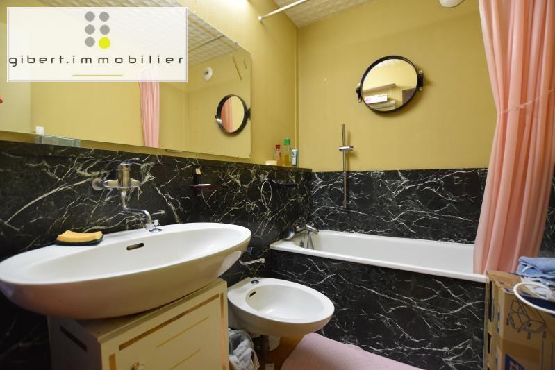 Vente appartement Vals pres le puy 51900€ - Photo 4