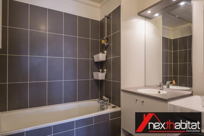 Vente appartement Les pavillons sous bois 250000€ - Photo 4