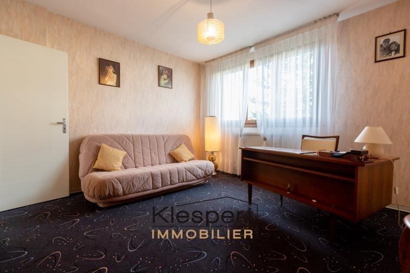 Vendita casa Dombasle sur meurthe 234000€ - Fotografia 5