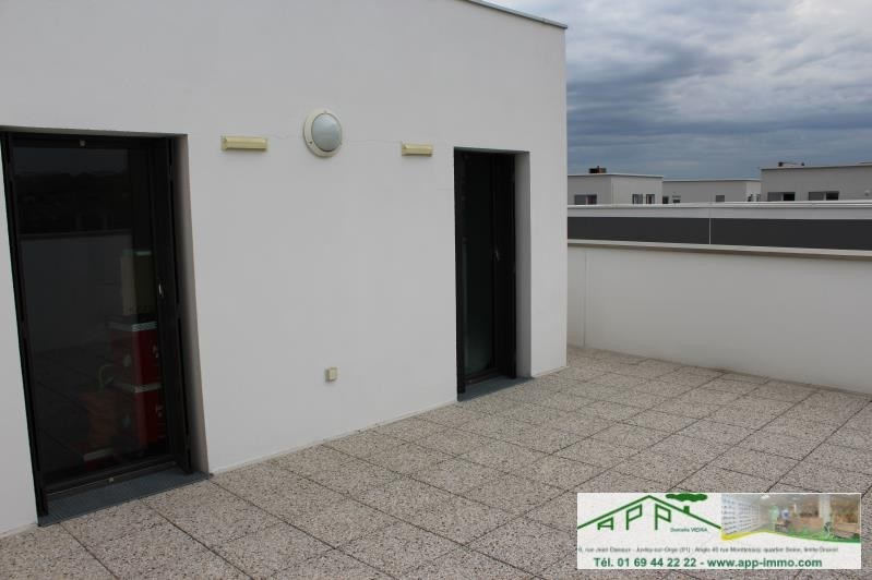 Rental apartment Athis mons 1 195€ CC - Picture 12
