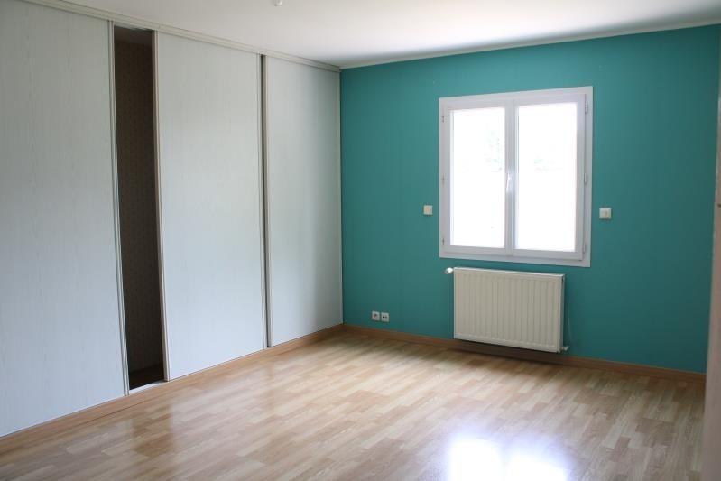 Vente maison / villa Vouille 241500€ - Photo 5