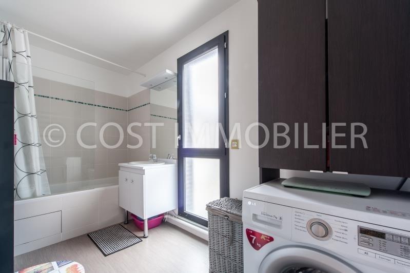 Vendita appartamento Gennevilliers 399000€ - Fotografia 6