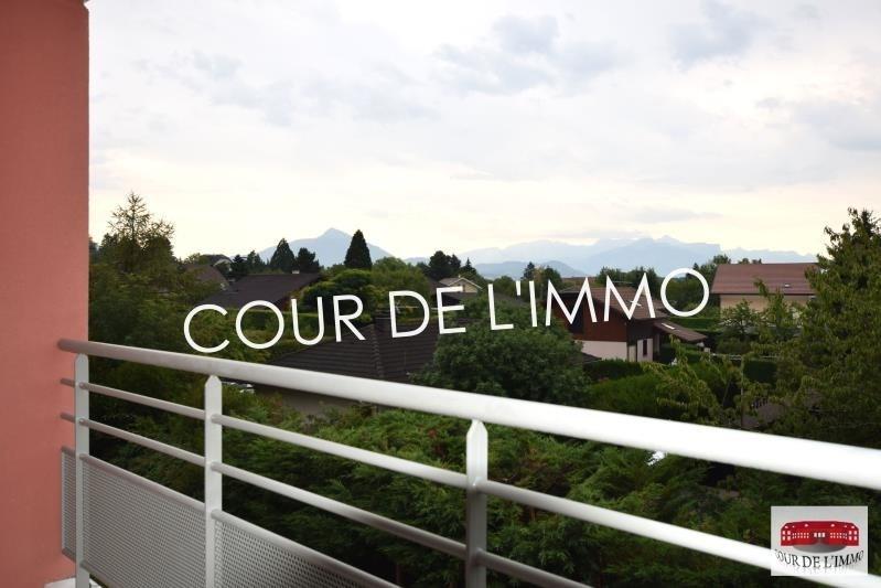 Vente appartement Cranves sales 250000€ - Photo 7
