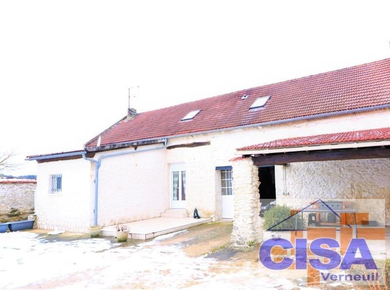 Vente maison / villa Cinqueux 248000€ - Photo 1