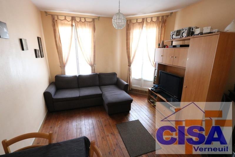 Vente appartement Nogent sur oise 59000€ - Photo 1