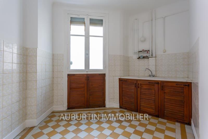 Vente appartement Paris 19ème 440000€ - Photo 5