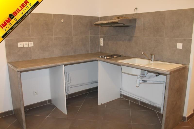Produit d'investissement immeuble Langon 212300€ - Photo 1