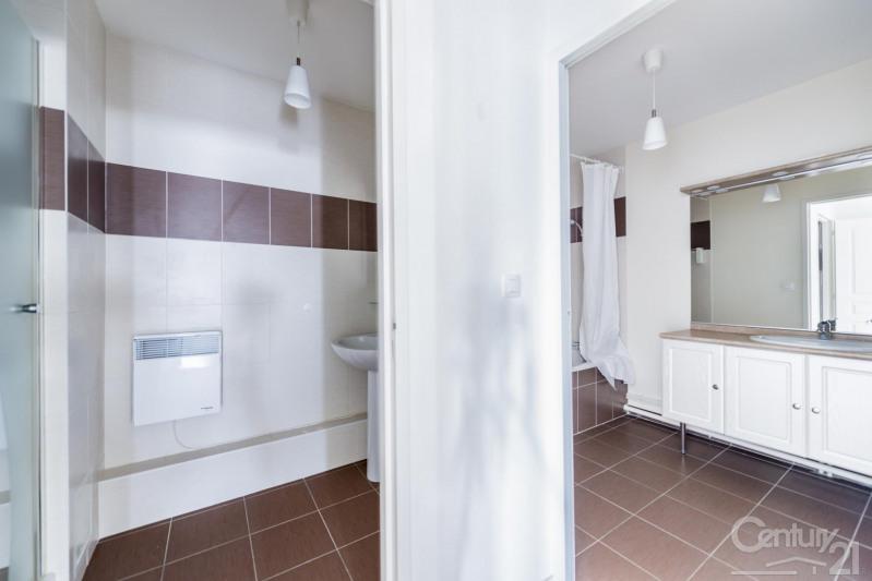 Venta  apartamento Caen 237000€ - Fotografía 6
