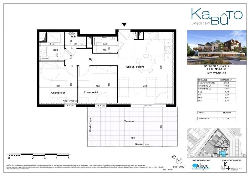 Vente appartement Lingolsheim 225000€ - Photo 3