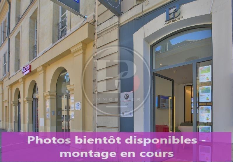 Vendita appartamento St germain en laye 589000€ - Fotografia 1