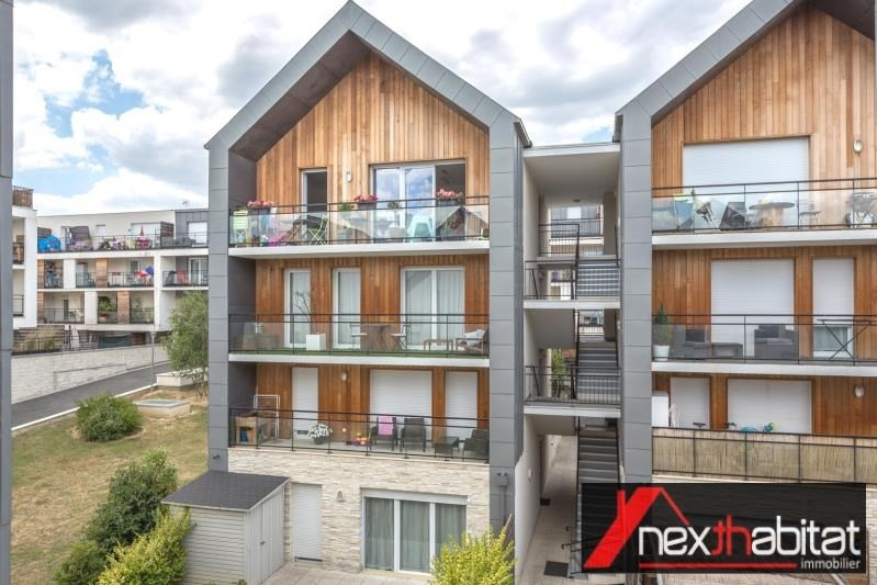 Vente appartement Les pavillons sous bois 250000€ - Photo 6