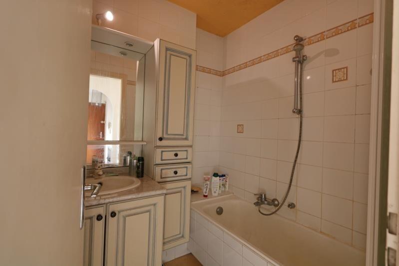 Vente appartement Strasbourg 184000€ - Photo 4