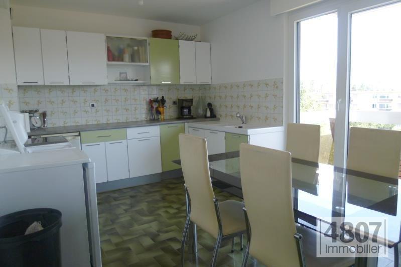 Vente appartement Annemasse 142000€ - Photo 2