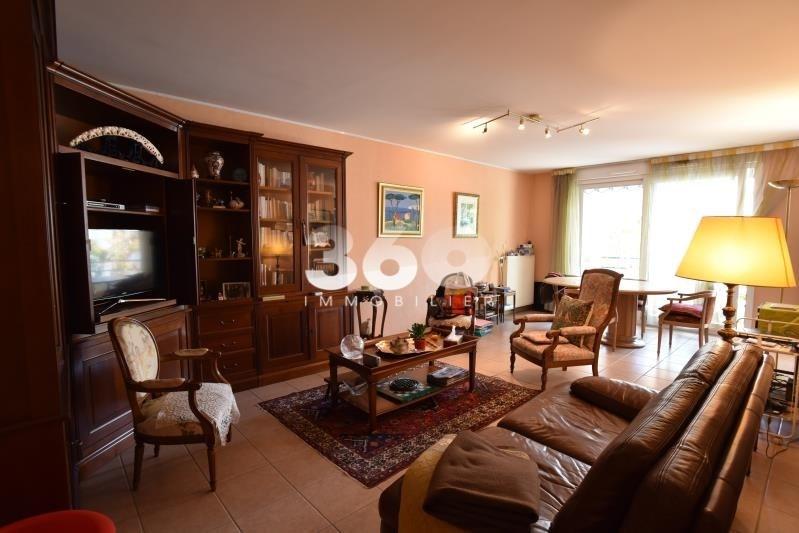 Vente appartement Aix les bains 310000€ - Photo 5
