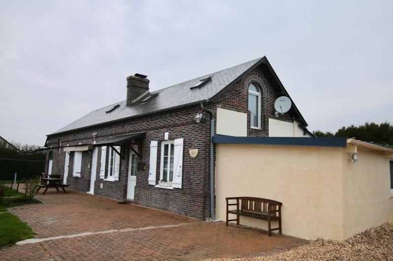 Vente maison / villa Conches en ouche 210000€ - Photo 14