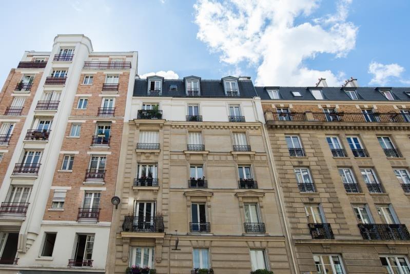 出售 公寓 Paris 15ème 465000€ - 照片 7