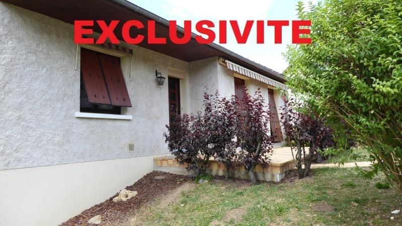 Vente maison / villa Nevers 146700€ - Photo 1