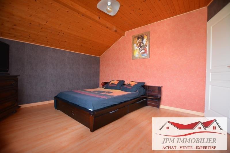 Vente maison / villa Vougy 368500€ - Photo 5