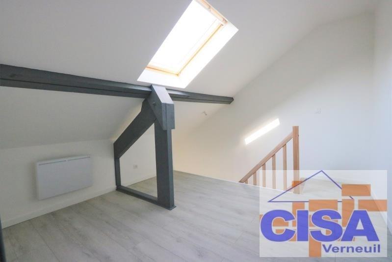 Vente maison / villa Les ageux 178000€ - Photo 6