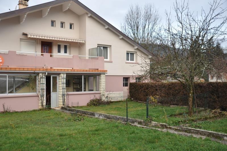 Vente maison / villa Martignat 219000€ - Photo 12