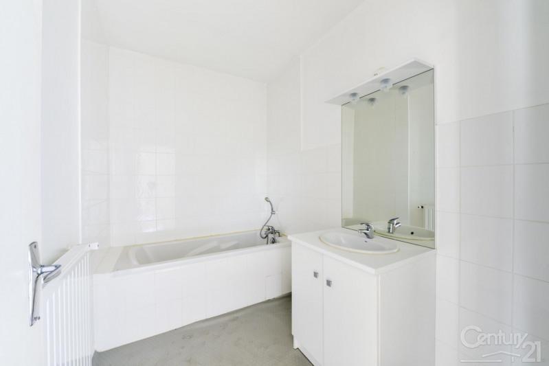 Vendita appartamento Caen 153000€ - Fotografia 6